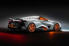 Lamborghini Egoista Single-Seater Revealed